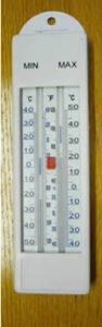 Minimum Maximum Thermometer
